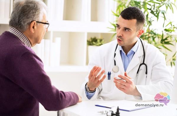 Препараты и лекарства при деменции назначает только невролог
