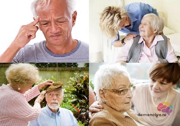 При средней степени деменции больные нуждаются в присмотре