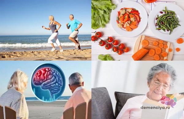Образ жизни определяет развитие Альцгеймера больше генетики
