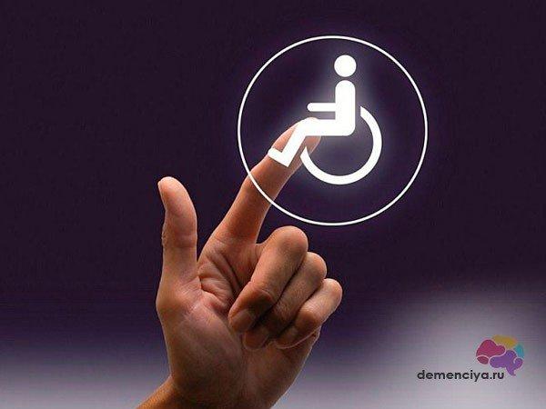 Признание гражданина инвалидом: критерии установление группы инвалидности в 2019 году
