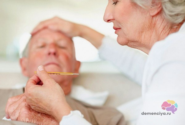 Температура при деменции