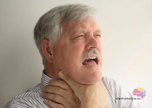Асфиксия при деменции