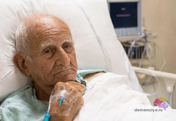Средняя продолжительность жизни при деменции