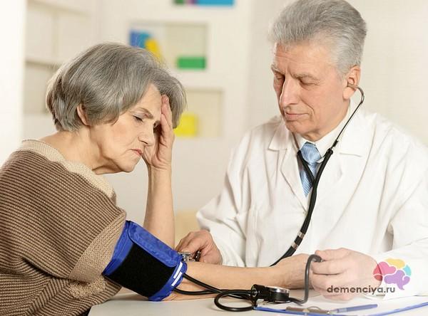 Сопутствующая патология при диагнозе деменция