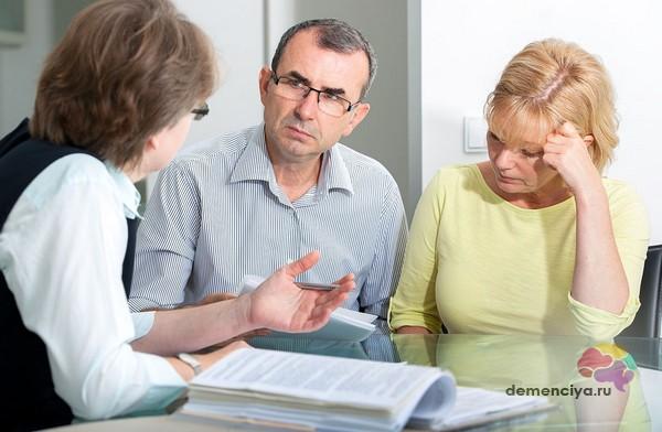 Помощь психолога родственникам больного деменцией