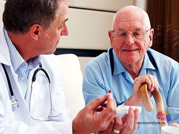 Успокоительные средства при деменции