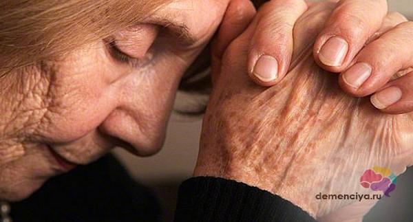 Ухудшение памяти при болезни Паркинсона